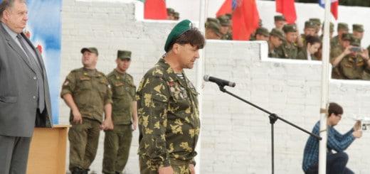 Молодежный военно-патриотический лагерь «Фрегат»